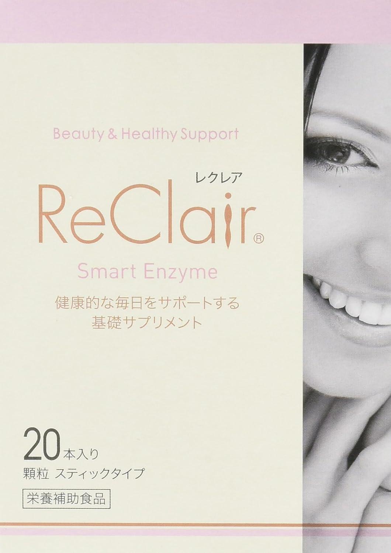 ReClair(レクレア) 10箱セット (2g×20本) B00CU6V63W