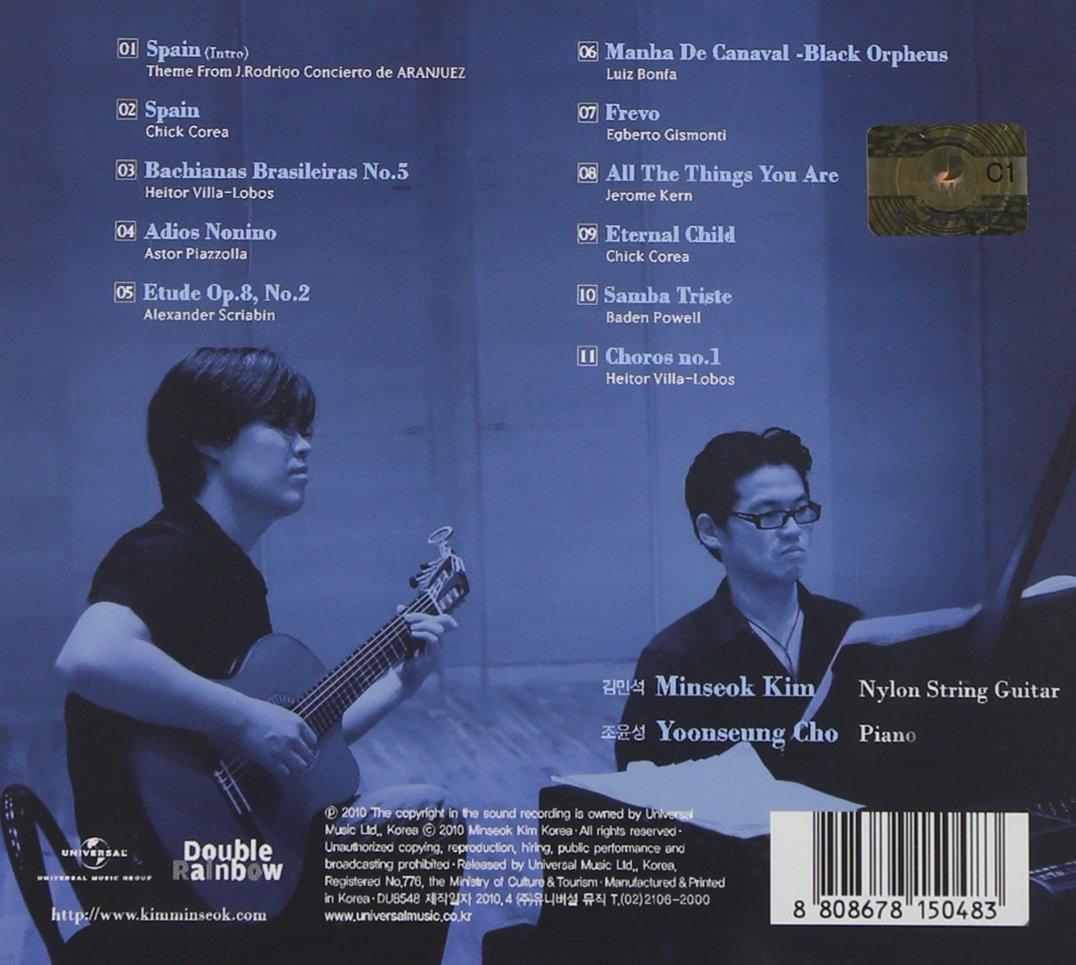KIM / YOONSEUNG, CHO MINSEOK - Duende - Amazon com Music