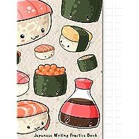 Japanese Writing Practice Book: Kawaii Sushi Themed Genkouyoushi Paper Notebook to Practise Writing Japanese Kanji…
