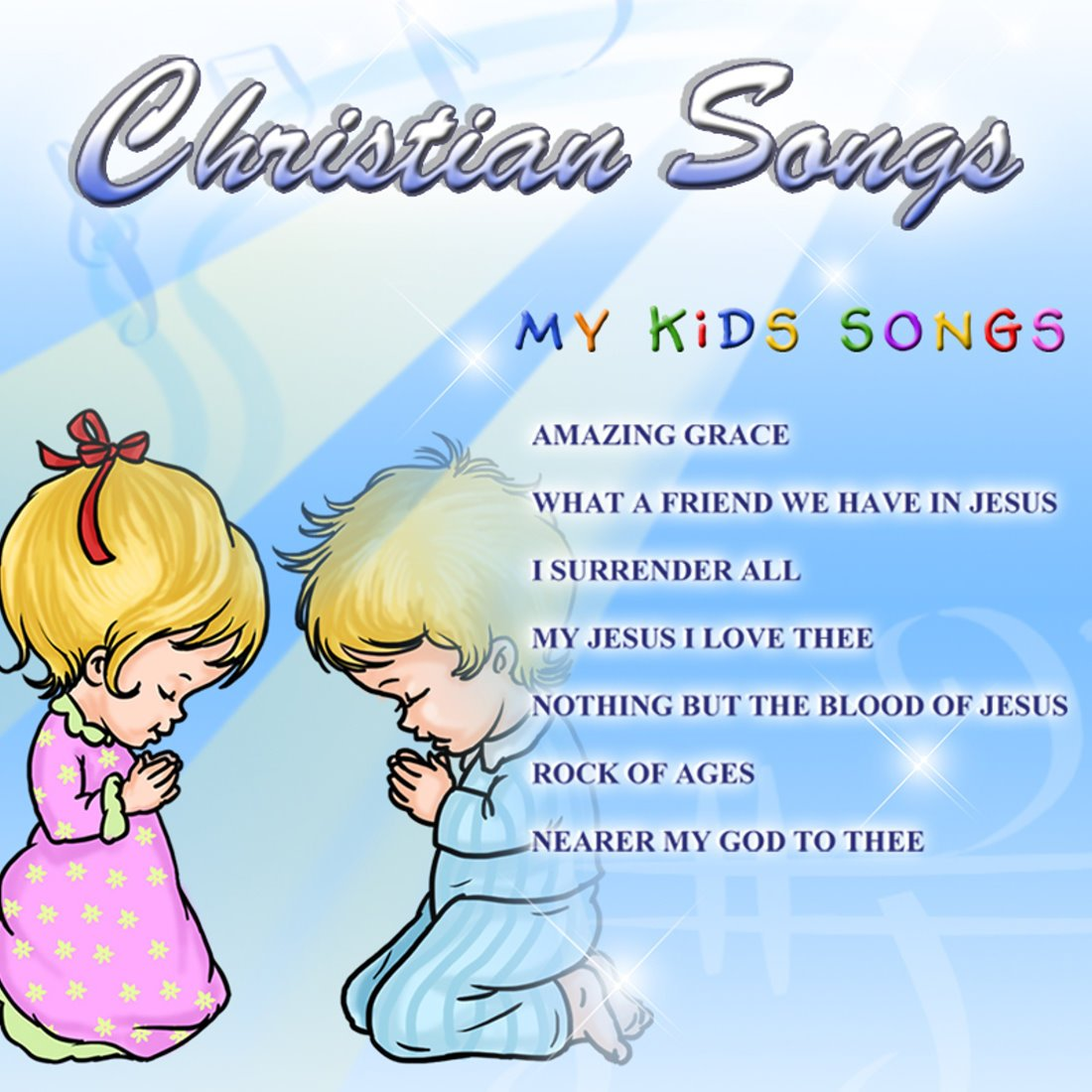 Kids Only Cd.Amazon Com Children S Personalized Music Cd My Kids Songs
