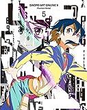 ソードアート・オンラインII 5【完全生産限定版】 [Blu-ray]