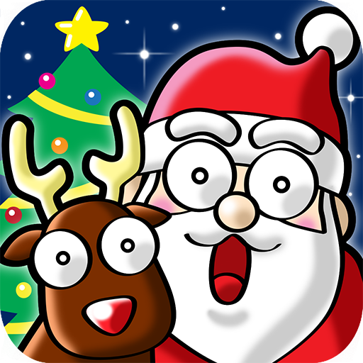 (Santa Claus In Trouble ! Pro)