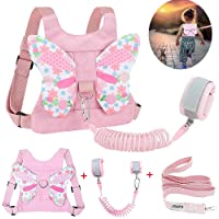 Amazon Best Sellers: Best Toddler Safety Harnesses & Leashes