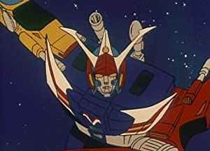 放送35周年記念企画 想い出のアニメライブラリー第86集 銀河烈風バクシンガー Blu-ray Vol.1