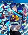 ペルソナ3 ダンシング・ムーンナイト 【Amazon.co.jp限定】オリジナルPS Vitaテーマ(P3D)  配信 - PSVita
