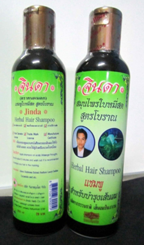 Jinda 250 ml Herbal Shampoo Ancient Formula Helps Hair Grow Growth Natural : Sports & Outdoors