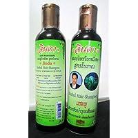 Jinda 250 ml Herbal Shampoo Ancient Formula Helps Hair Grow Growth Natural