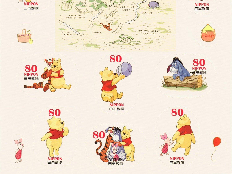 327b35c87 Saludo de cupones personajes de Disney de