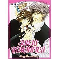 Junjou Romantica 1 (Junjo Romantica)