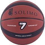 Amazon Brand - Solimo Basketball 14-Panel (Red)