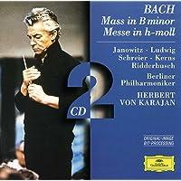 Bach : Messe en Si Mineur (Coffret
