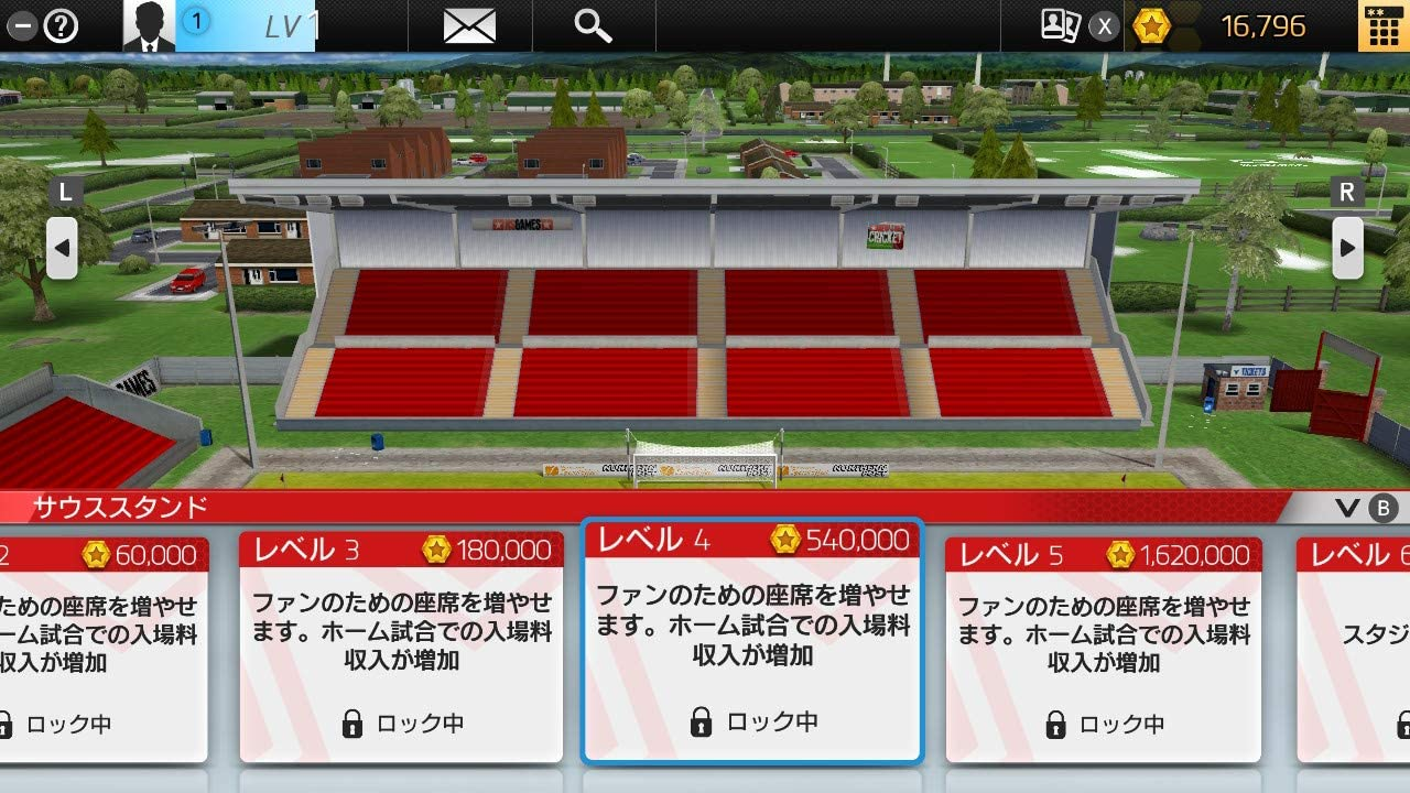 ライフ サッカー プレイング 攻略 クラブ マネージャー 「サッカークラブライフ プレイングマネージャー」ゲームが有利に進められるボーナスカードをゲット!「リカバリーパック」のコードが公開