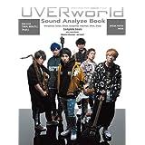 GiGS Presents UVERworld Sound Analyze Book (シンコー・ミュージックMOOK)