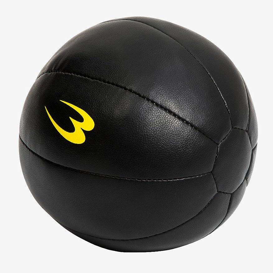 適用する負猛烈なadidas(アディダス) エクササイズ デュアルグリップ メディシンボール 5kg ADBL-10413