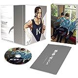 アニメ「風が強く吹いている」 Vol.8 Blu-ray 初回生産限定版