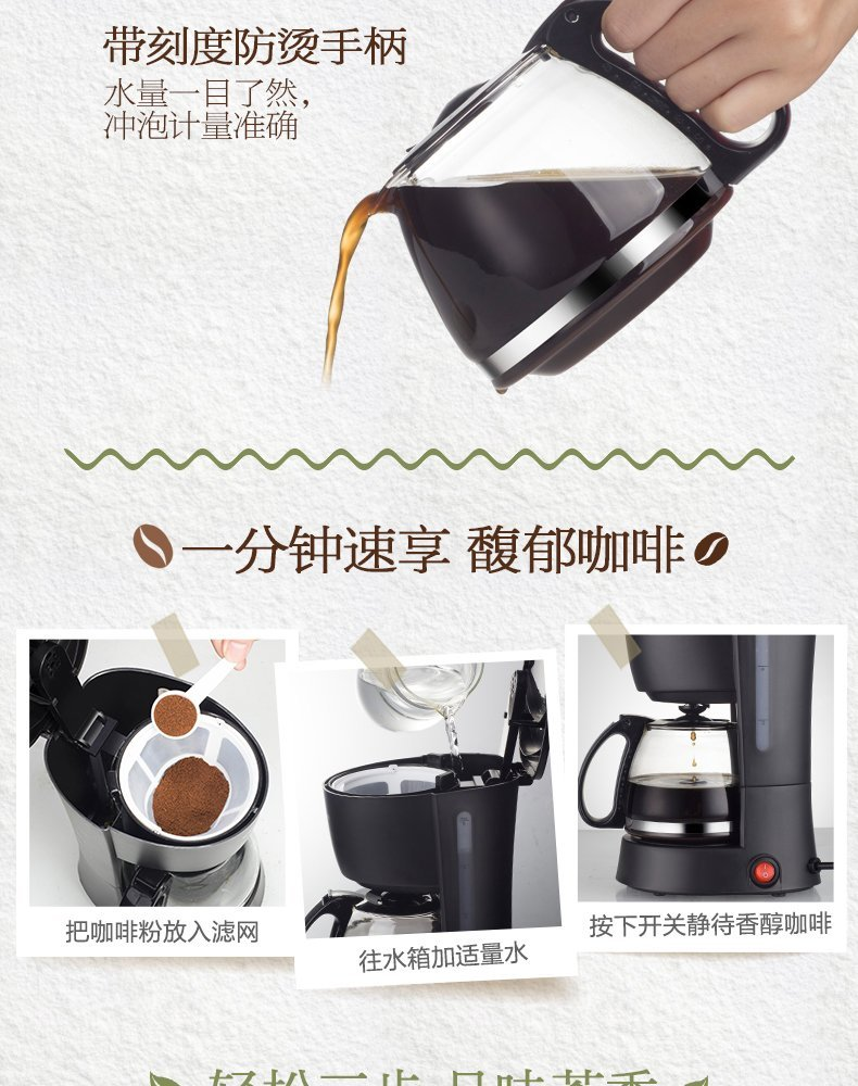DMWD Household Automatic Cafe American Electric Coffee Machine Coffee Pot Anti-drip Espresso Coffee Maker Tea Boiler 600ml EU US