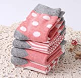 Baby Socks 4 Pairs Infants Toddler Selected Cotton