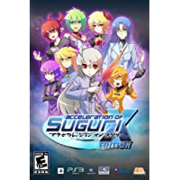 Acceleration of SUGURI-X Edition [Download]