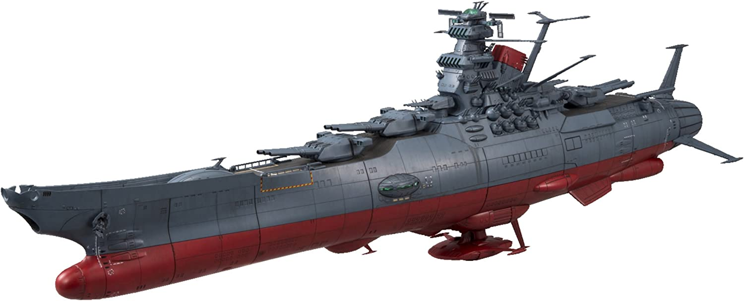 Amazon.com: Bandai Hobby Space Battle Ship Yamato 2199 Model Kit (1/500  Scale): Toys & Games