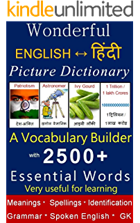 Children's Wonderful Picture Dictionary: (An Excellent Vocabulary