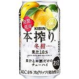 キリン 本搾りチューハイ 冬柑 350ml×24本