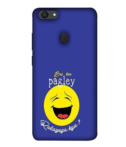 Fuson Laughing Emoji Hindi Text Pagley Mad Crazy Funny