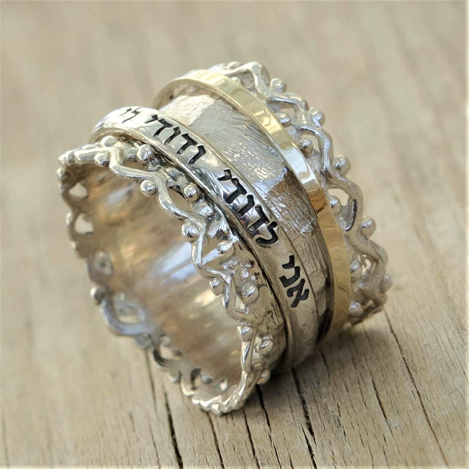 This is a picture of Hebrew Inscribed Ring, Textured Silver and Gold Band, Jewish Wedding Ring