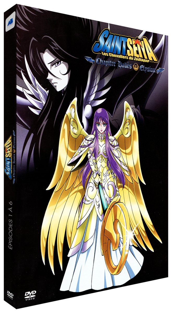 HADES ELYSION VF SEIYA TÉLÉCHARGER SAINT