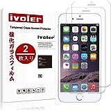 【2枚入り】iPhone 7 iVoler 強化ガラスフィルム 国産ガラス素材 0.26MM 2.5D ラウンドエッジ加工 9H 耐指紋 自動吸着 気泡ゼロ アイフォン7 用 3D Touch 対応