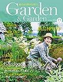 Garden&Garden vol.71