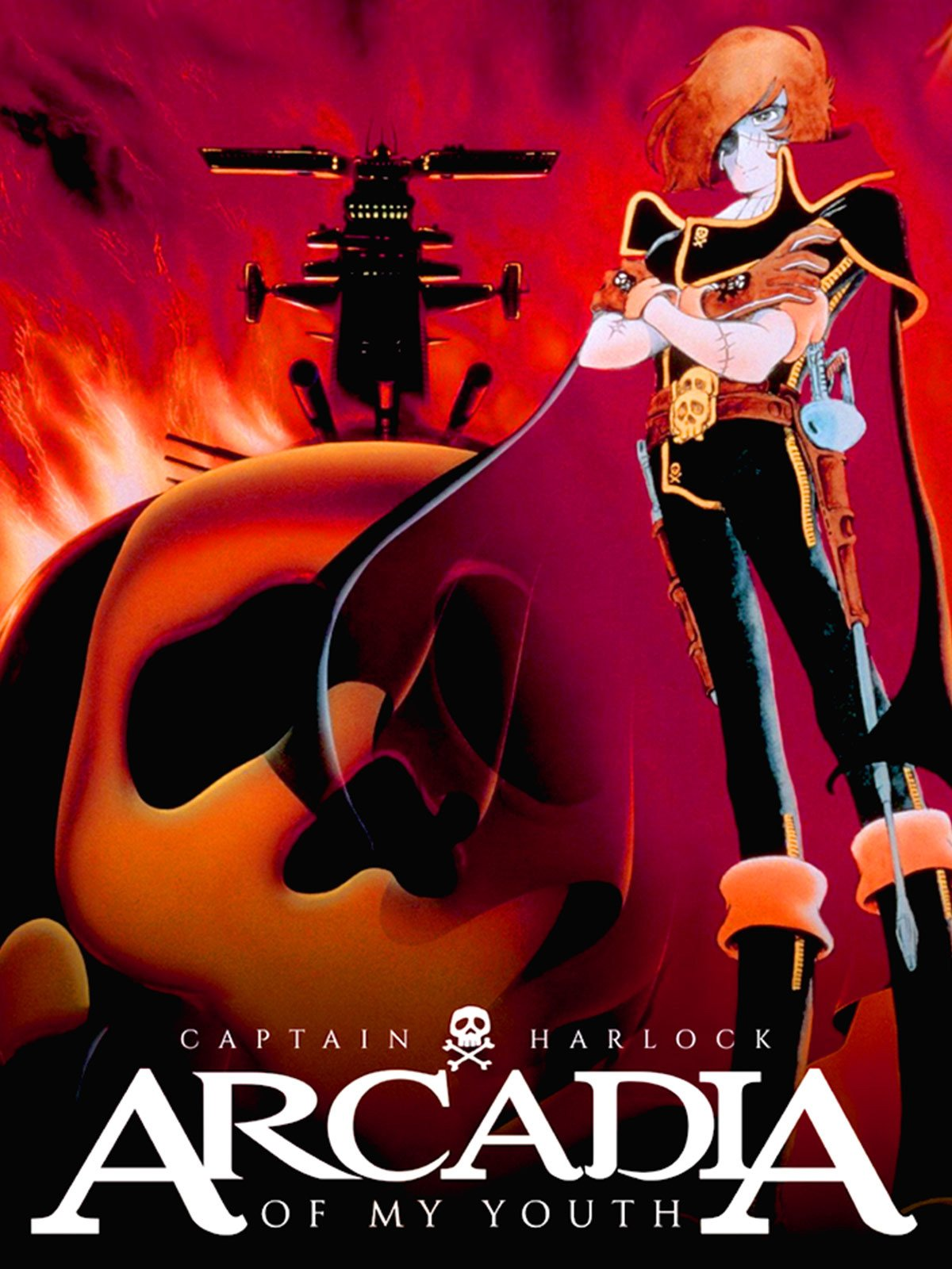Amazon com: Watch Arcadia of My Youth | Prime Video