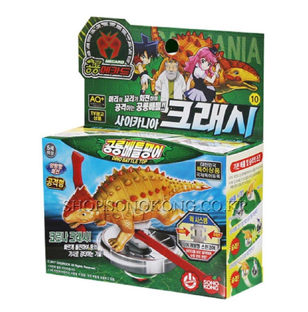 Dino Mecard Dinosaur Battle Spinning Top Saichania Crash Spinning Head and Tail