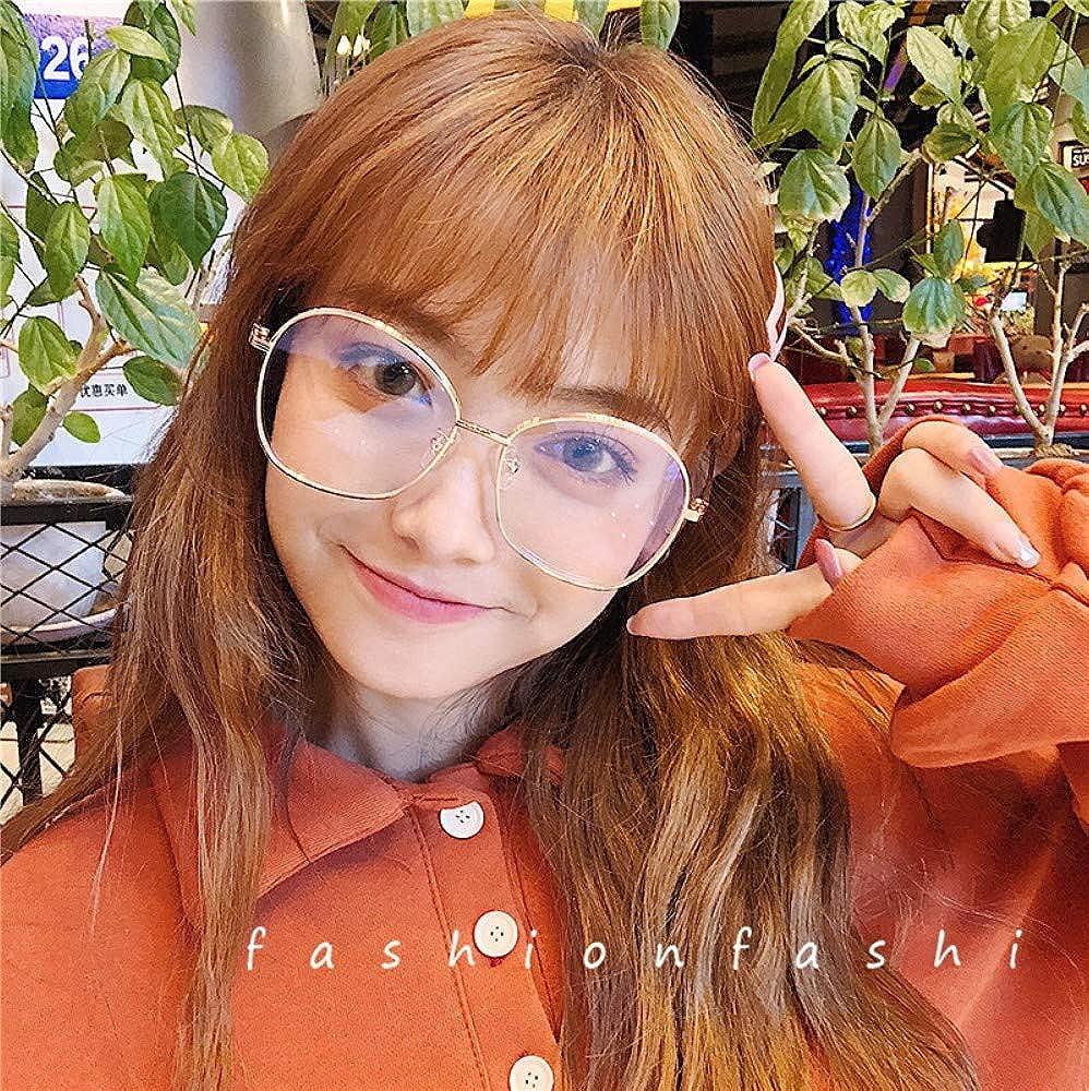 Chaofang Blu-ray flat glasses glasses radiation glasses girls