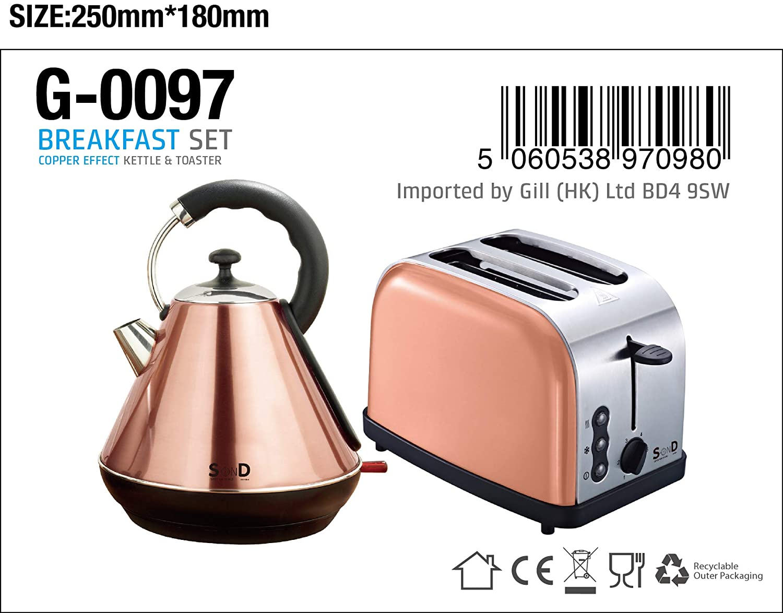 MODERN Copper Colour 1.7L Kettle GOODMANS-DIAMOND EDITION-Diamond effect on Lid
