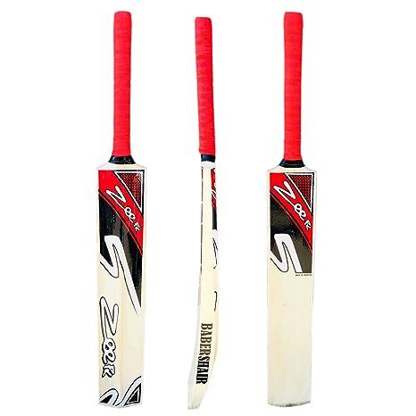 Amazon Com Zeepk Sports Cricket Bat Net Practice Tennis Ball Tape