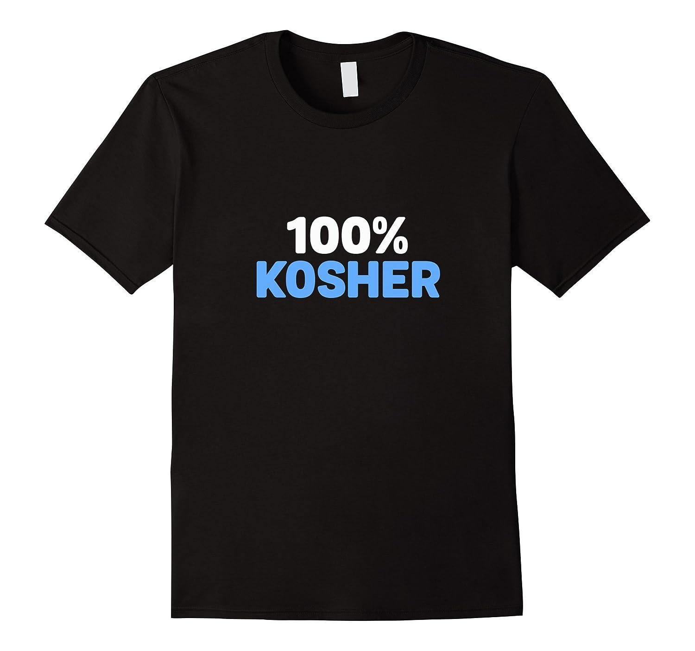 100 Kosher T-Shirt - Funny Jewish Humor Holidays Food Tee-Vaci