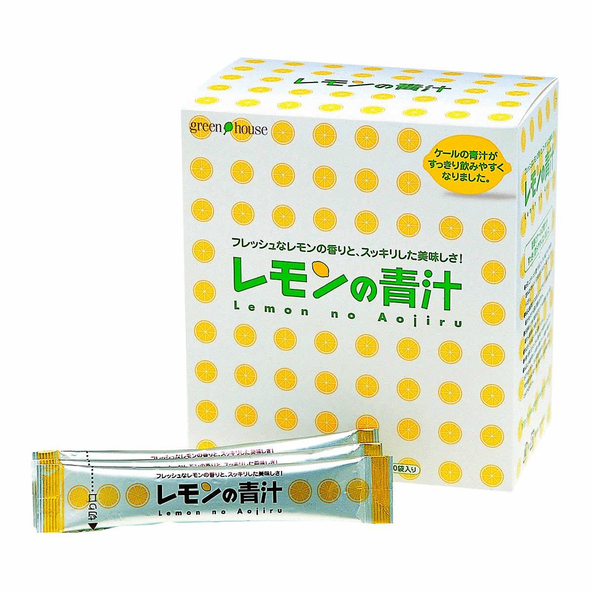 レモンの青汁 1箱 60包入 B00PC4U8JC 1箱  1箱