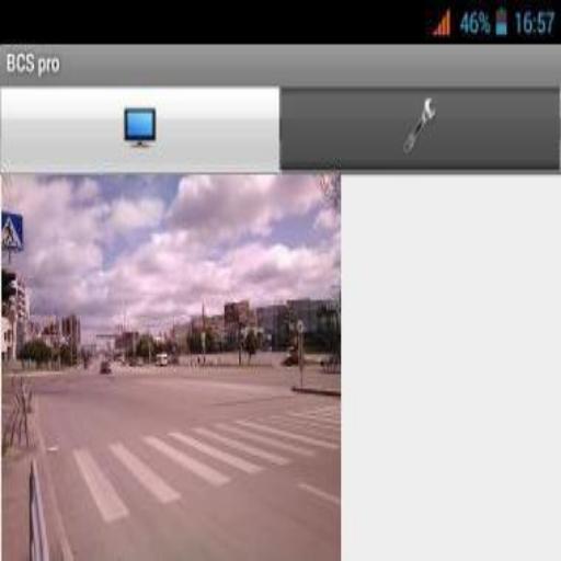 motion detector app - 5