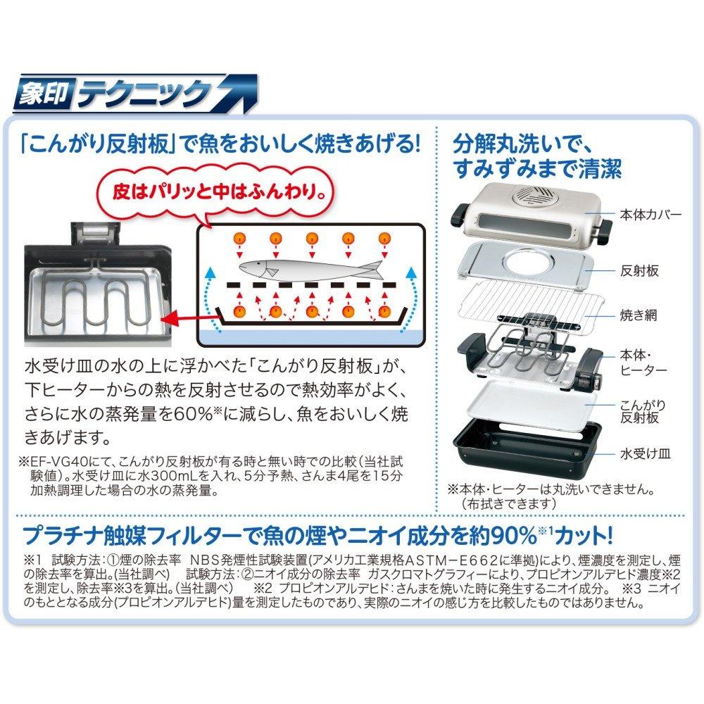 ZOJIRUSHI Fish roaster both sides grilled decomposition wash /& platinum catalyst filter EF-VG40-SA