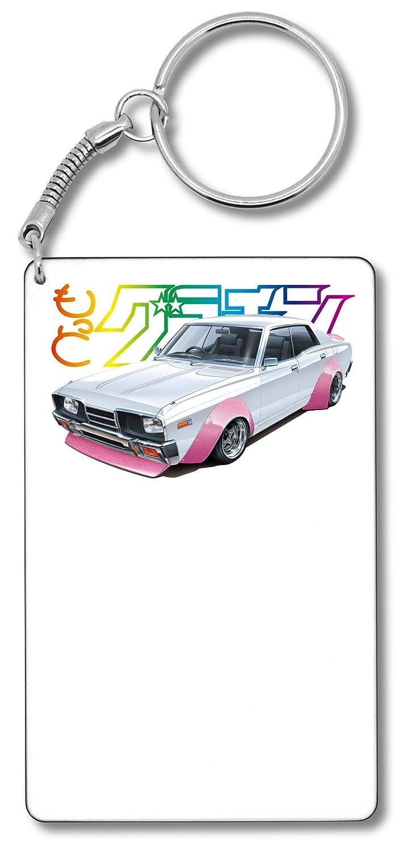 Japan JDM Bosozoku Car Llavero Llavero: Amazon.es: Equipaje
