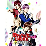 【DVD】「DYNAMIC CHORD the STAGE」