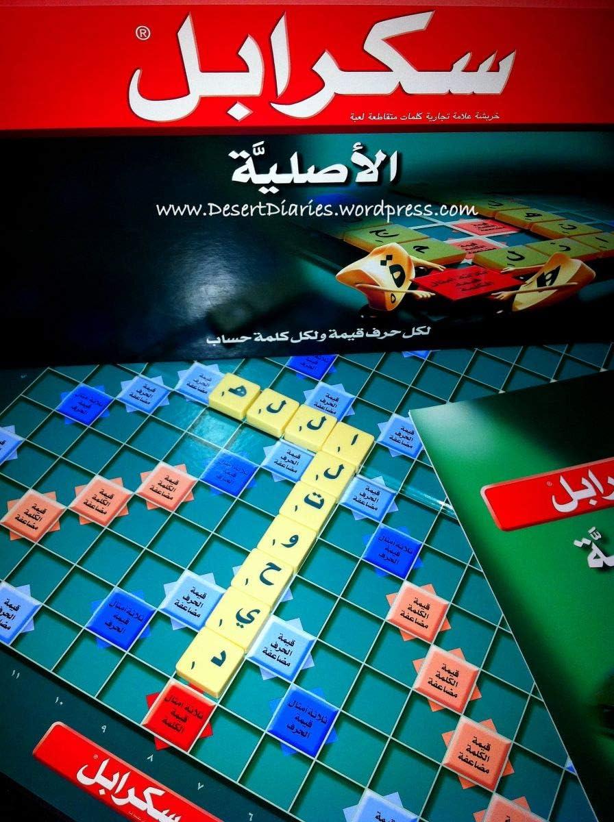 SCRABBLE GAME ORIGINAL-ARABIC: Amazon.es: Juguetes y juegos