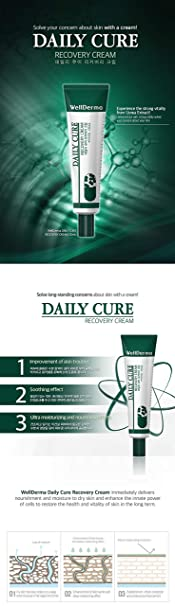 cure recovery cream