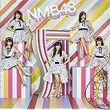 僕だって泣いちゃうよ(初回限定盤)Type-D(CD+DVD)