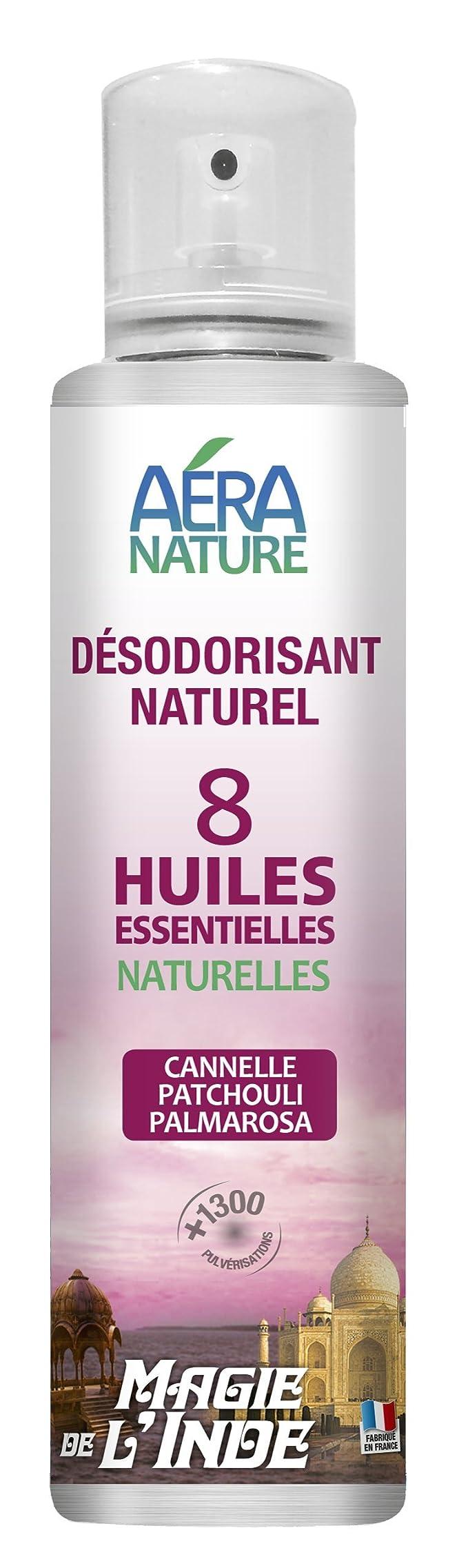 """Parfum d'ambiance naturel, 200ml, aux 8 huiles essentielles """"Magie de l'Inde"""