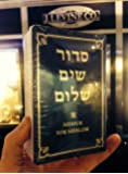Siddur Sim Shalom : A Prayerbook for Shabbat, Festivals, and Weekdays