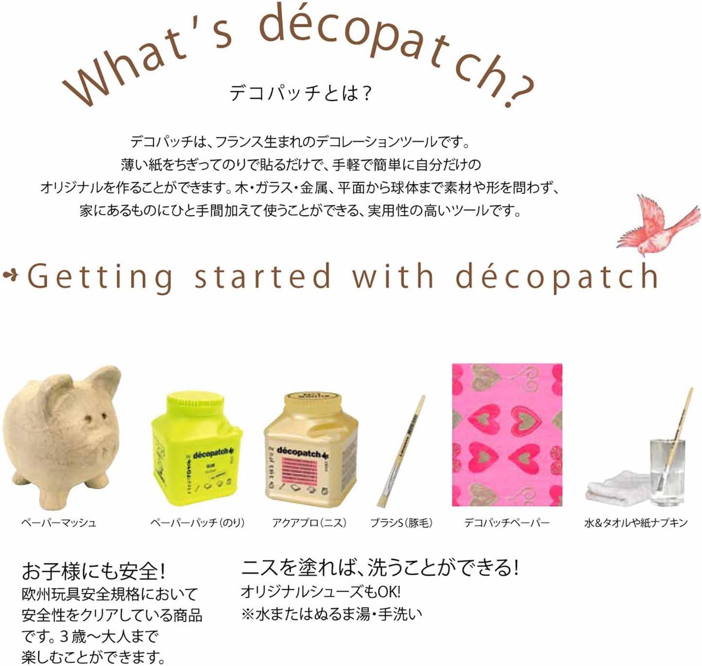 Decopatch Paper-Mache Figurine 4,5 Turtle