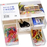 KM Japan Novelty Organiser Box Drawers for Jewellery and Stationary