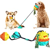 Dog Toy Toothbrush Chew Toys with 2 balls, Chew Toy Suction Cup Tug of War Toy, Food Treat Interactive Puzzle ball with…