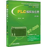 PLC编程及应用(第4版)(附光盘)